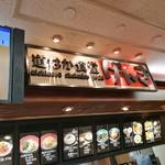 111263212 - 道なか食堂