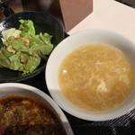 覇王 - 脱力サラダと出汁の効いたスープ