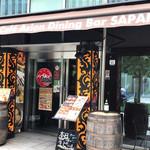 Asian Dining & Bar SAPANA - 外観
