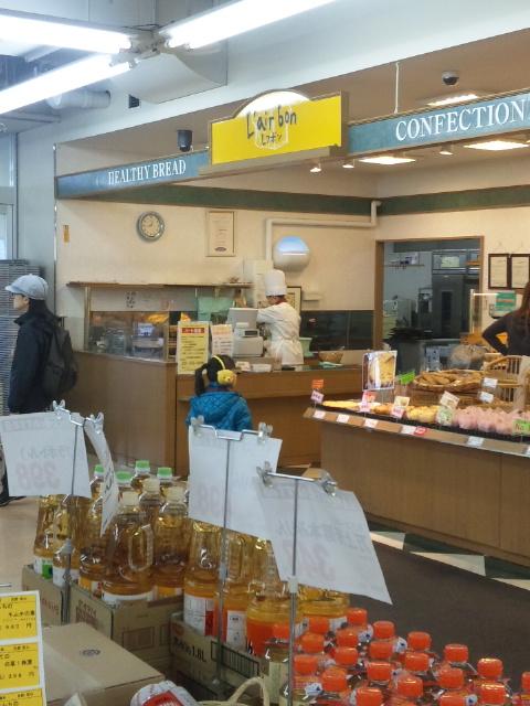 レフボン 北広島店