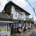 橋野食堂 - 2019.7 店舗外観