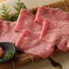 炭火焼肉 牛仁 - 料理写真: