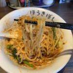 111272498 - 麺箸上げ