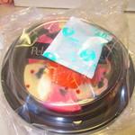 サトミ - 1日5個限定プリッシュモンドの「脂ののったサーモンの低温調理 918円(税込)の包装【2019年7月】