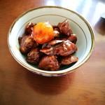 日本一 - 鳥レバーの赤ワイン煮