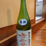 舟勝 - 日本酒  その2