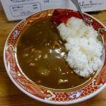 栄龍 - 料理写真:カレーライス(辛口) 630円