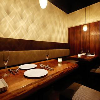 【記念日に】ジタンコース5600円~お得なパーティープランも