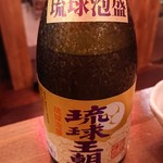gyouzasakababuranchu -