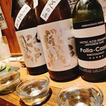 魚と日本酒 魚バカ一代 - 左から江戸開城(雄町米)直汲み、江戸開城(山田錦)、パラカセイ