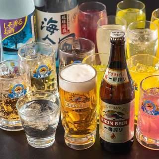"""【種類豊富】""""生ビール含む""""100種以上の飲み放題メニュー"""