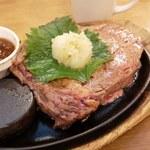 ステーキのどん - 夏のリブロインステーキ ゆず胡椒おろし‼️