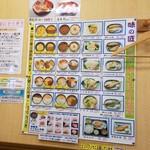 あけぼの食堂 - その他写真:
