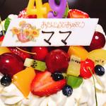 手作り菓子工房シオン - 料理写真: