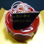 アンリ・シャルパンティエ 西宮阪急店 - ☆祝400軒おめでとうのケーキを☆