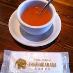 スバカマナ - アジアンランチについてくるスープ。今日はトマトスープです♪