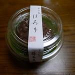 おだんごの店 藤菜美 - 茶の露 ほろり
