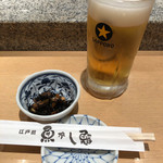 魚がし鮨 - お通しと生ビール