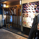 魚がし鮨 - お店の外観