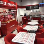 DNS POWER CAFE -