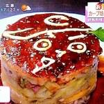 鉄板料理 丈 - オリジナルお好み焼き 土橋焼き 様々なシチュエーションにお応えします♡♡♡