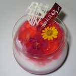イルローザ - 料理写真:2019年の「令和 ~4種ベリーのグラスケーキ~」540円