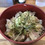 しあわせラーメン 金の糸 - ネギチャーシュー丼