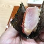 鮨旬美西川 - 金目鯛