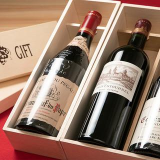 レストラン向けに提供されているワインをショップ価格でご提供