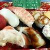 小銭すし - 料理写真:並握り9貫