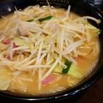 """ららららーめん - """"野菜ラーメン""""(680円)。"""