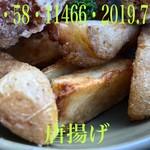 黒部ダムレストハウス 売店 -