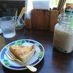 ペレニアルロックガーデン春子谷地 cafe ミルクの里 - タルトセット ¥864