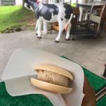 会津のべこの乳 アイス牧場 -