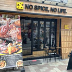 韓国ハイボール酒場 NO SPICE,NO LIFE.  -