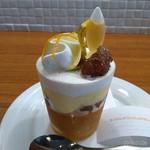 レ サンク エピス - 料理写真:サバラン・オランジュ