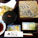 きたこま - 市津ランチ(ミニカレー丼の蓋開け忘れ…)!(2012,01/09)