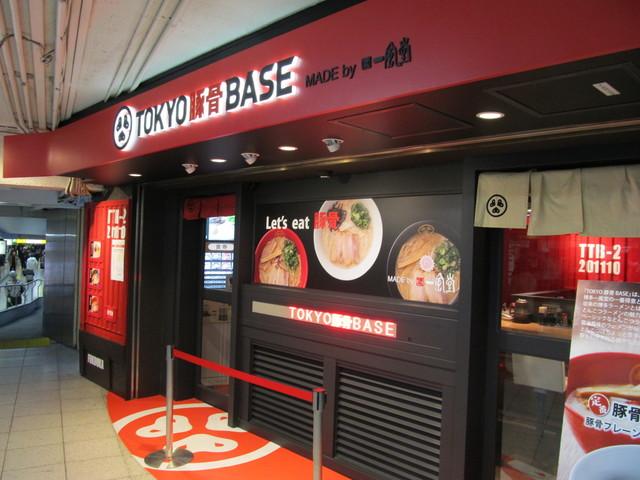 TOKYO豚骨BASE MADE by博多一風堂 池袋店 - 外観