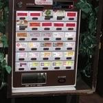 チャイ ティー カフェ - 食券販売機