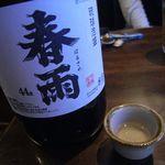 菜酒家FU-KU - 春雨44度
