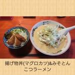 麺's Diner KAMACHI  - 料理写真: