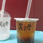カンフーソウドウ - ローズウーロン茶 M +タピオカトッピング