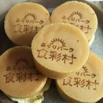 111369622 - 松原製菓