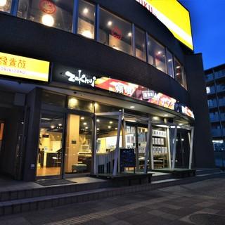 高蔵寺駅前にニューオープン!