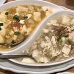 新荘園 - 白麻婆豆腐と金麻婆豆腐の食べ比べ