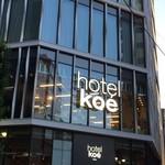 Koe' lobby -