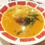 バーミヤン  - 担々麺