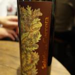 111397082 - 赤ワイン
