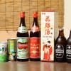 福記 - ドリンク写真:お酒
