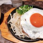 スタイリッシュグリル Tyu - エッグハンバーグ(1000円)